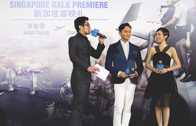 triumph-in-the-skies-gala-julian-cheung-charmaine-sheh-ashlogue-marina-bay-sands-media-intervie-art-science-museum-singapore-ashleey-leong-red-carpet-meet-fans